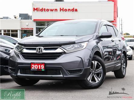 2019 Honda CR-V LX (Stk: 2200925A) in North York - Image 1 of 27