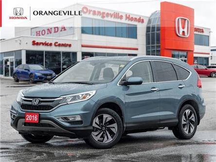 2016 Honda CR-V Touring (Stk: V21202A) in Orangeville - Image 1 of 22