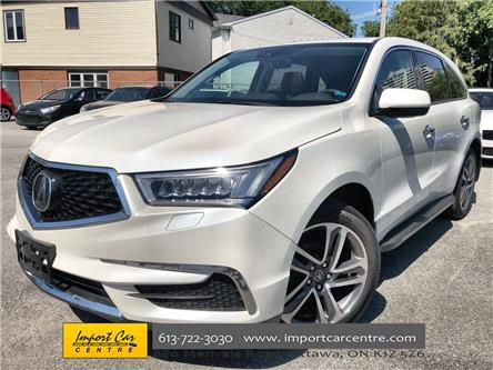 2017 Acura MDX Navigation Package (Stk: 504572) in Ottawa - Image 1 of 26
