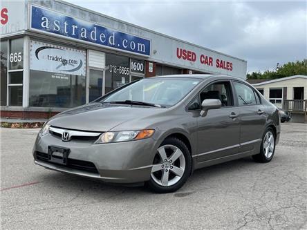 2008 Honda Civic LX (Stk: 21-7596A) in Hamilton - Image 1 of 16