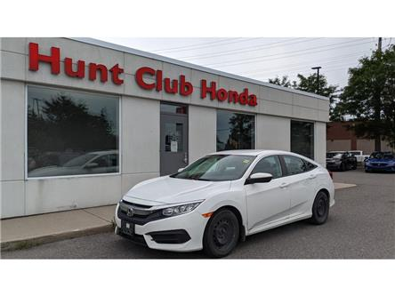 2017 Honda Civic LX (Stk: 8017A) in Gloucester - Image 1 of 20