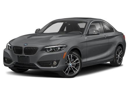2021 BMW 230i xDrive (Stk: 20386) in Kitchener - Image 1 of 9
