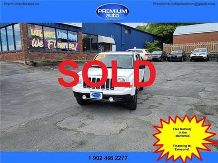 2016 Jeep Patriot Sport/North (Stk: 572072) in Dartmouth - Image 1 of 21
