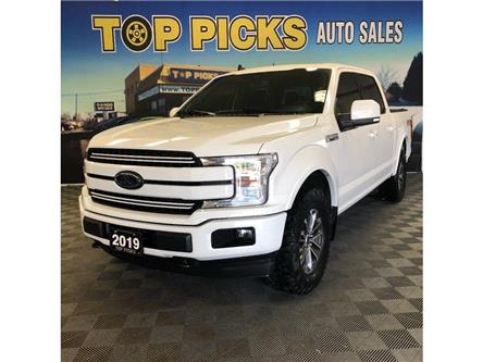 2019 Ford F-150 Lariat (Stk: D21089) in NORTH BAY - Image 1 of 30