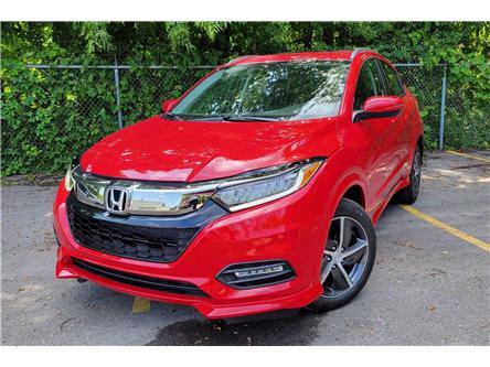 2021 Honda HR-V Touring (Stk: 11365) in Brockville - Image 1 of 30