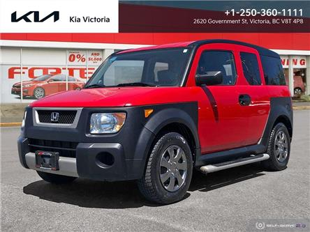 2005 Honda Element Y-Package (Stk: SO21-435A) in Victoria - Image 1 of 21