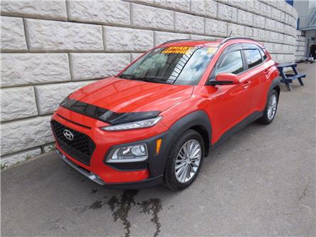 2018 Hyundai Kona Luxury, Cruise, AWD, Leather and more (Stk: D10420A) in Fredericton - Image 1 of 18