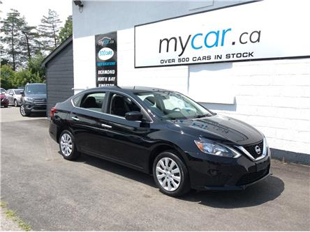 2019 Nissan Sentra 1.8 S (Stk: 210639) in North Bay - Image 1 of 21