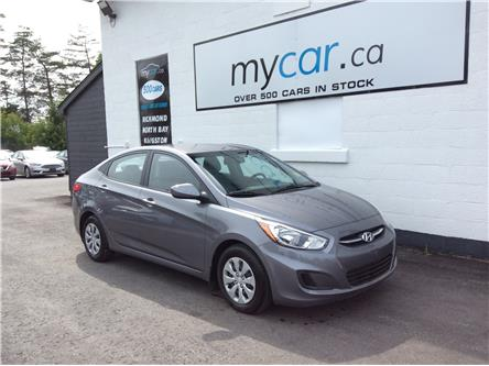 2016 Hyundai Accent GL (Stk: 210652) in Kingston - Image 1 of 20