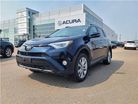 2017 Toyota RAV4  (Stk: A4496) in Saskatoon - Image 1 of 17