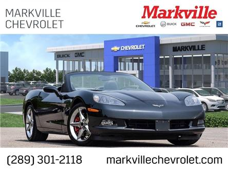 2012 Chevrolet Corvette Base (Stk: 196199A) in Markham - Image 1 of 30
