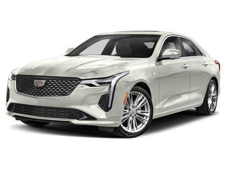 2020 Cadillac CT4 Premium Luxury (Stk: PR49248) in Windsor - Image 1 of 9