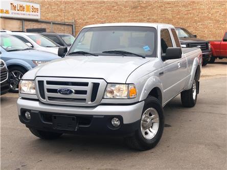 2011 Ford Ranger XL (Stk: BP1372C) in Saskatoon - Image 1 of 15