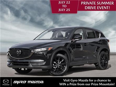 2021 Mazda CX-5 Kuro Edition (Stk: 31185) in East York - Image 1 of 23