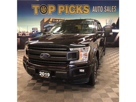 2019 Ford F-150 XLT (Stk: D21080) in NORTH BAY - Image 1 of 27