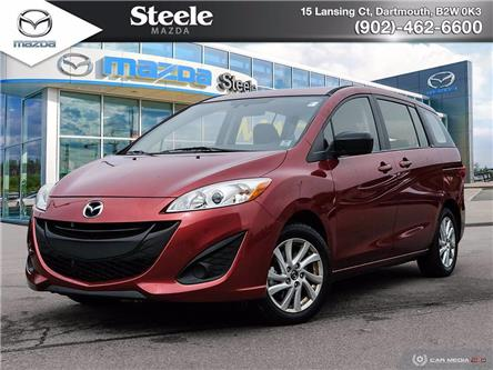 2015 Mazda Mazda5 GS (Stk: 132494A) in Dartmouth - Image 1 of 27