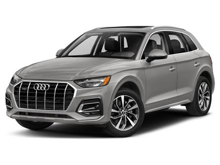 2021 Audi Q5 45 Progressiv (Stk: 54310) in Ottawa - Image 1 of 9