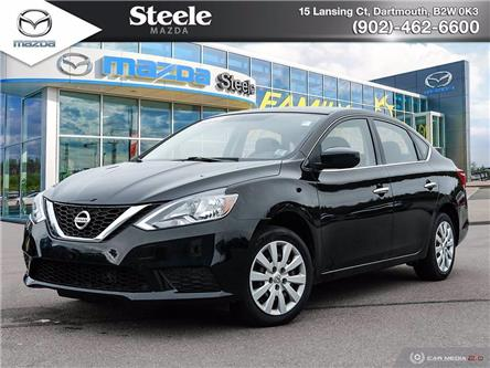 2016 Nissan Sentra 1.8 S (Stk: 258239A) in Dartmouth - Image 1 of 27