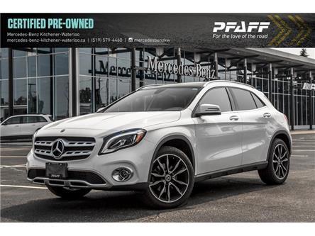 2018 Mercedes-Benz GLA 250 Base (Stk: 40339A) in Kitchener - Image 1 of 20