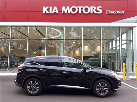 2017 Nissan Murano SV (Stk: X5102A) in Charlottetown - Image 1 of 10