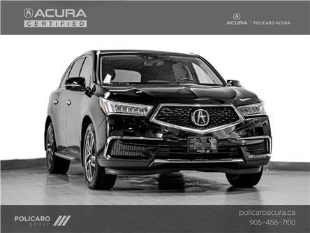 2017 Acura MDX Navigation Package (Stk: 506523P) in Brampton - Image 1 of 26