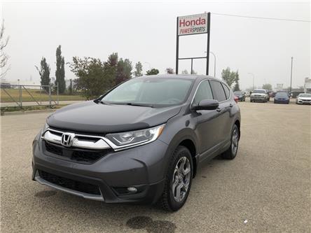 2018 Honda CR-V EX (Stk: H14-9568A) in Grande Prairie - Image 1 of 24