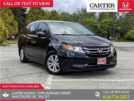 2015 Honda Odyssey EX-L (Stk: B00410) in Vancouver - Image 1 of 23
