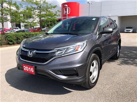 2016 Honda CR-V LX (Stk: 29815L) in Ottawa - Image 1 of 16