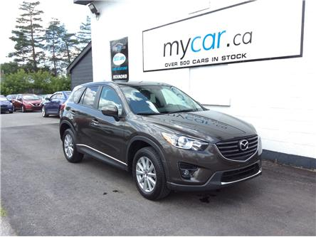 2016 Mazda CX-5 GS (Stk: 210650) in Ottawa - Image 1 of 23