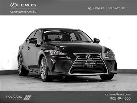 2017 Lexus IS 300 Base (Stk: 5022397T) in Brampton - Image 1 of 26