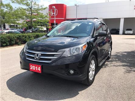 2014 Honda CR-V Touring (Stk: 29621A) in Ottawa - Image 1 of 17