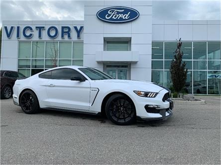 2016 Ford Shelby GT350 Base (Stk: V5607) in Chatham - Image 1 of 29