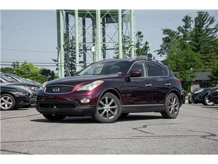 2011 Infiniti EX35 Luxury (Stk: 6248) in Stittsville - Image 1 of 23