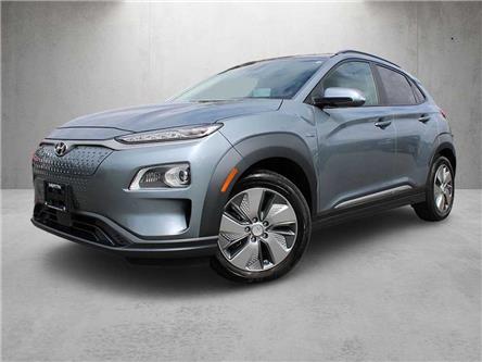 2020 Hyundai Kona Electric Ultimate (Stk: HB3-1659A) in Chilliwack - Image 1 of 11