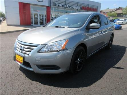 2013 Nissan Sentra  (Stk: 92018A) in Peterborough - Image 1 of 18
