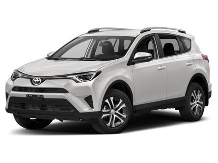 2018 Toyota RAV4 LE (Stk: E8768) in Ottawa - Image 1 of 9