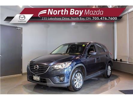 2016 Mazda CX-5 GS (Stk: 21225A) in North Bay - Image 1 of 25