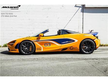 2021 McLaren 720S Spider Luxury (Stk: MV0351) in Vancouver - Image 1 of 21