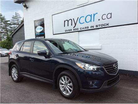 2016 Mazda CX-5 GS (Stk: 210629) in Ottawa - Image 1 of 22