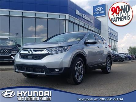 2018 Honda CR-V EX (Stk: 18194TA) in Edmonton - Image 1 of 21