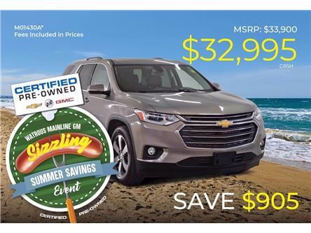 2018 Chevrolet Traverse 3LT (Stk: M01430A) in Watrous - Image 1 of 50