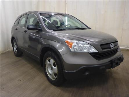 2009 Honda CR-V LX (Stk: 21071337) in Calgary - Image 1 of 24
