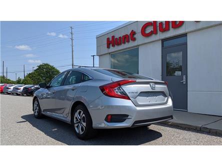 2017 Honda Civic LX (Stk: 8026A) in Gloucester - Image 1 of 23