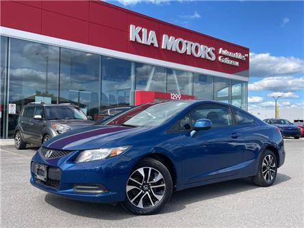 2013 Honda Civic EX (Stk: 11488A) in Gatineau - Image 1 of 20