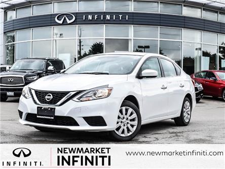 2017 Nissan Sentra 1.8 S (Stk: UI1570) in Newmarket - Image 1 of 19