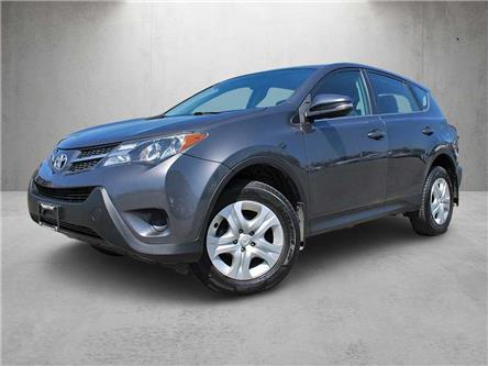 2015 Toyota RAV4 LE (Stk: M21-0548A) in Chilliwack - Image 1 of 10