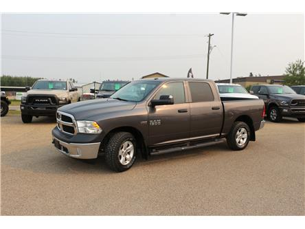 2014 RAM 1500 ST (Stk: MP074A) in Rocky Mountain House - Image 1 of 28