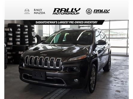 2018 Jeep Cherokee Limited (Stk: V1631) in Prince Albert - Image 1 of 13
