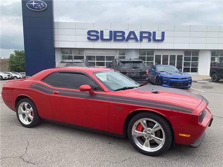 2012 Dodge Challenger R/T (Stk: P1080) in Newmarket - Image 1 of 16