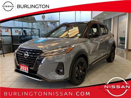 2021 Nissan Kicks SR (Stk: B4001) in Burlington - Image 1 of 5